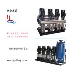 成套供水设备,东莞品牌好的供水设备批售