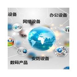 计算机设备,网络设备,办公设备,数码产品,安防设备