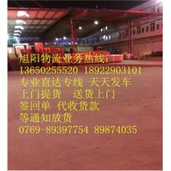 广州到武汉江汉区回程车返程回头大货车出租