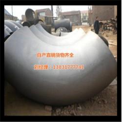 低价销售529*10大口径对焊_东方大口径对焊