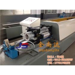 复合管 双金属复合管生产厂家 金尚达(优质