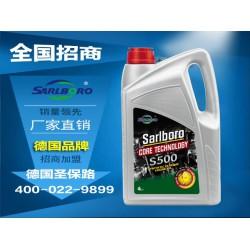 润滑油、招商加盟润滑油、圣保路润滑油(优