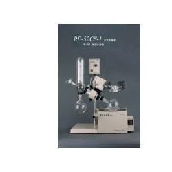 RE52CS-2旋转蒸发仪价格  制造商