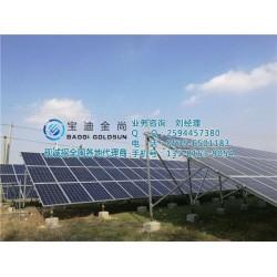 烟台光伏电站厂家,光伏电站,金尚新能源(查