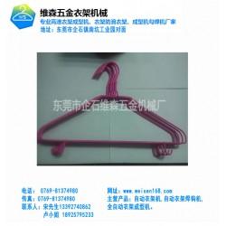 衣架焊勾机生产厂家-优质衣架焊勾机厂家在