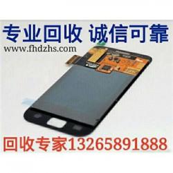 长期收购oppoa59手机触摸玻璃屏