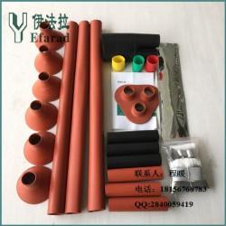 热缩电缆附件、伊法拉电力、热缩电缆附件优