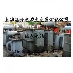 上海嘉定区二手变压器回收@#华鹏变压器回收