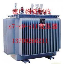 渭南变压器回收 渭南变压器回收价格高 渭南