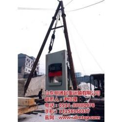 济南工厂搬迁多少钱|山东明通起重|济南工厂