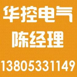 华控电气(图)|淄博纺织专用变频器费用|沂源