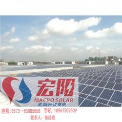 宏阳光伏发电站安装、浙江宏阳新能源科技、
