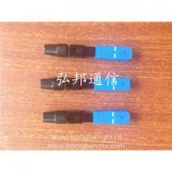 宽带光纤快速连接器产品 光纤快速连接器作