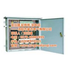 【星合变压器】_云南0.4kv低压配电柜厂家供