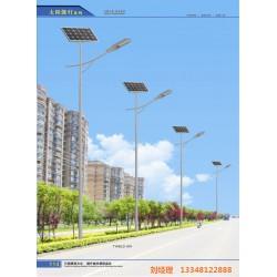 led太阳能路灯供应商、太阳能路灯、天煌照