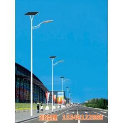 天煌照明 城市照明(多图)、太阳能路灯厂商