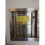 广州凯越电梯有限公司