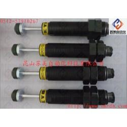 KYB油压缓冲器,KYB气弹簧