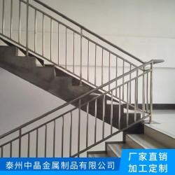 南京热镀锌围墙护栏厂家为您提供更优质的楼梯扶手