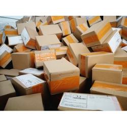 从深圳寄日本专线小包低至45元1公斤5天