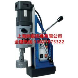 供应功率强可无级调速的FE100RL磁座钻