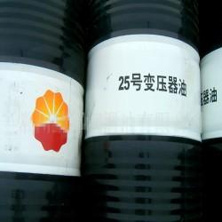 昆仑25号变压器油 品质保证 全国可发