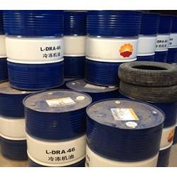 昆仑DRA/A46号冷冻机油 品质保证