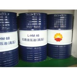 昆仑L-HM46抗磨液压油 全国可发
