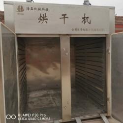 广西罗汉果加工设备,罗汉果烘干机,低温烘干房