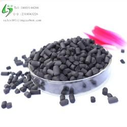 厂家直销净水污水净化 煤质柱状炭