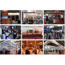 2021中国国际传感器技术与应用展会