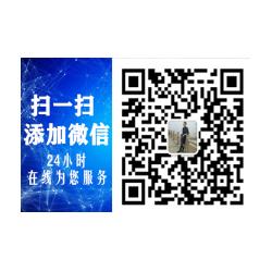 2021第三届中国无人系统与船舶智能化技术高端论坛