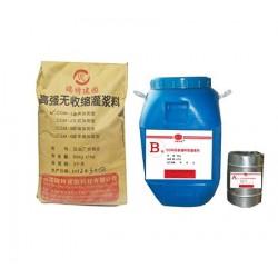 沈阳瑞特建固环氧树脂灌浆料生产厂家一类灌浆料
