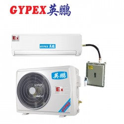 GYPEX英鹏防爆空调 广西化工厂壁挂式防爆空调