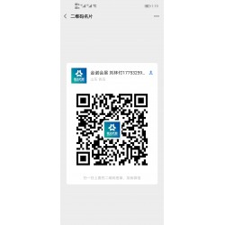 中国宏桥将亮相青岛·中国国际铝工业展览会