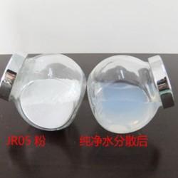 光触媒纳米二氧化钛粉体