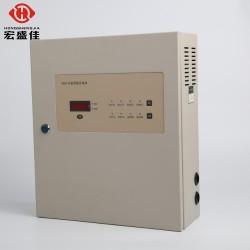 宏盛高科KT9281壁挂式消防直流稳压电源10A30A20A