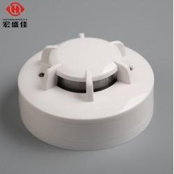 宏盛佳12V-24V常开常闭烟感器信号烟雾探测器烟雾报警器