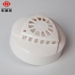 开关量无源温度报警器/24V联网感温火灾探测器 /温度感应器