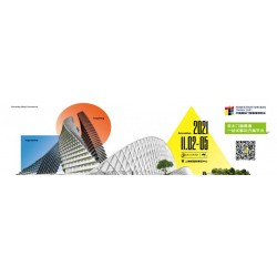 2021中国国际门窗幕墙博览会-上海