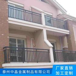 中晶新型锌钢阳台护栏栏杆厂家定制批发