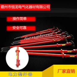 电线杆整杆器 扶正器 水泥杆调整器 液压整杆器