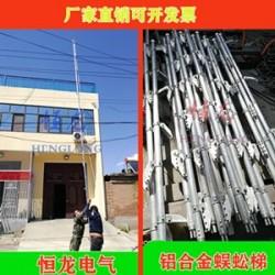 铁路抢修爬梯 ;铝合金挂梯 单钩直梯