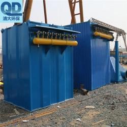 清大环保DMC系列脉冲除尘器