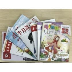 图书印刷 印刷图书 中小学教辅图书印刷 图书印刷公司
