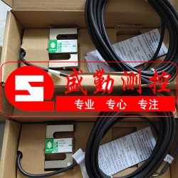 STC称重传感器美国世铨STC100STC150STC250