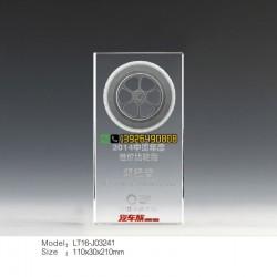 轮胎奖杯 轮胎经销商/生产厂家联谊会订货会表彰奖杯 厂家直销