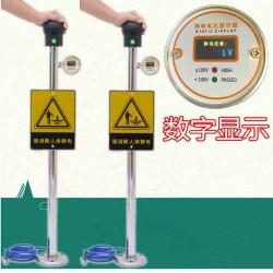 触摸式人体静电释放消除器语音报警防爆工业人体静电释放球释放柱