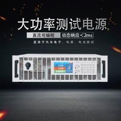 可编程直流测试电源 MP-010-1000型直流可编程电源