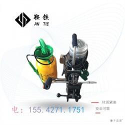 鞍铁DGZ-31电动钢轨钻孔机轨道